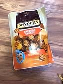 Snyder 史奈德 蝴蝶餅 巧達起司五包裝 甜園