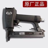 打釘槍 釘槍標志425K碼釘槍氣動K型釘槍鐵管編藤專用修理包配件 MKS維科特3C