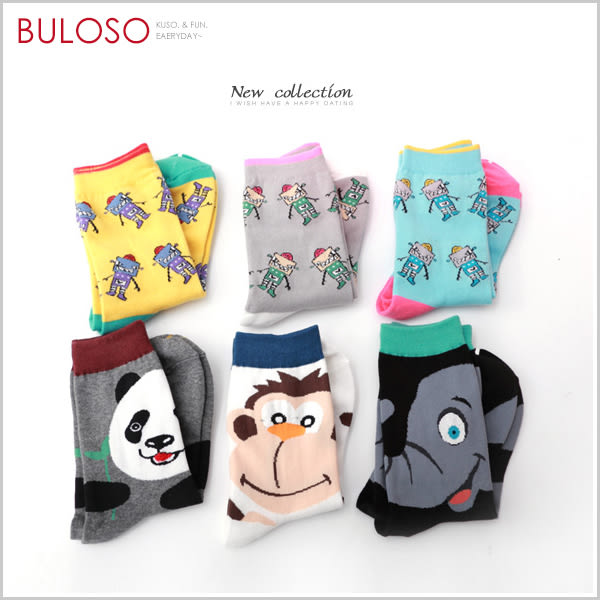 《不囉唆》多色韓系可愛襪 俏皮/活潑/短襪/襪子(可挑色/款)【A272605】