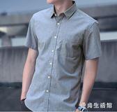 中大碼短袖襯衫 男士夏季修身純色青年薄款韓版潮流襯衣 QX2509 『愛尚生活館』