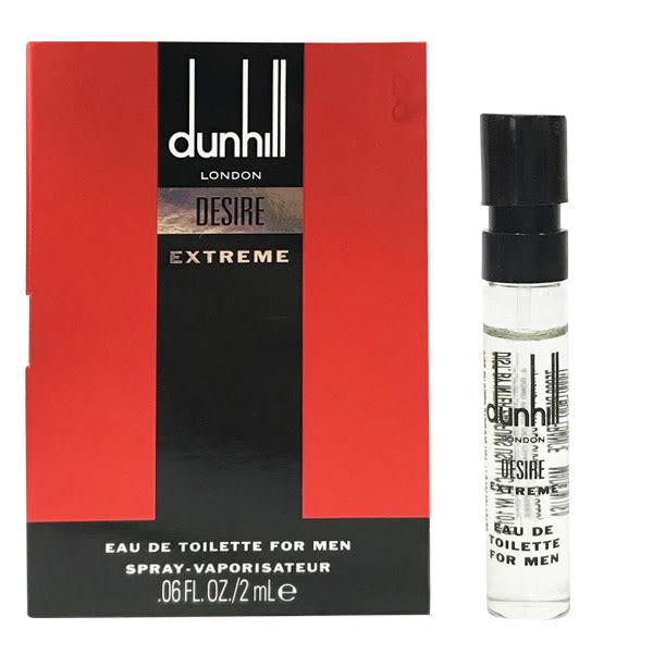 Dunhill 極致尋歡男性淡香水 2ml 針管【娜娜香水美妝】