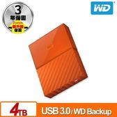 WD My Passport 4TB(橘) 2.5吋行動硬碟(WESN)【送硬碟收納包】
