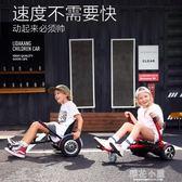智慧電動自平衡車兒童8-12雙輪成年學生兩輪代步平行卡丁車帶扶桿CY『新佰數位屋』