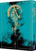 (二手書)武動乾坤(6)