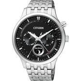 【公司貨5年延長保固】CITIZEN AT2340-81E 鈦金屬光動能錶