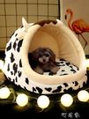 狗窩中小型犬貓窩天保暖四季通用泰迪狗床屋寵物用品房子YYP 盯目家