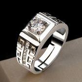 全館83折 925銀男士戒指簡約潮男 個性鑽戒男活口指環情侶對戒仿真鉑金婚戒