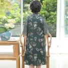 老年人夏裝女中長款假兩件裙子媽媽夏季連衣裙60歲70奶奶裝寬松80 莎拉嘿幼