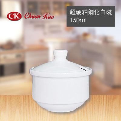 【CK】Sugar Bowl W/Lid 糖盅附蓋 (6入)