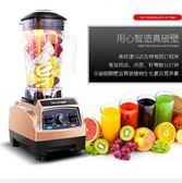 樂創沙冰機商用碎冰機榨汁機粹萃茶奶蓋刨冰冰沙奶昔豆漿機奶茶店