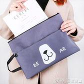 手提檔袋a4雙拉鍊帆布小清新補習袋補課包手提袋檔案袋資料袋 法布蕾輕時尚