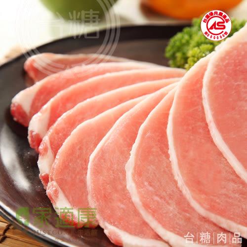 【台糖安心豚】里肌肉排 x1盒 _台糖CAS安心肉品