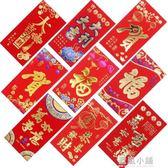 永吉彩金加香紅包千元大號利是封加厚紅色包袱袋春節福賀喜包郵 藍嵐