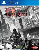 PS4 英雄傳說 閃之軌跡 II:改 無情版(美版代購)