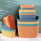 居家家仿藤編織收納筐桌面置物框水果零食整理盒塑料雜物儲物籃子 極簡雜貨