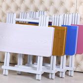 折疊桌餐桌家用飯桌小方桌便攜擺攤桌戶外折疊桌椅組合簡易小桌子