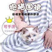 珊瑚绒兔子抱貓圍裙防黏毛抱狗 HA001