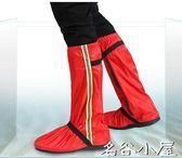 【618好康又一發】防雨鞋套防沙男女雨天防水套防雪套