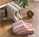 保暖拖鞋-買一送一棉拖鞋女冬季室內韓版家用地板防滑加厚保暖居家情侶棉拖 東川崎町