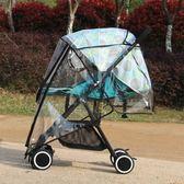 嬰兒推車防風雨罩加厚大嬰兒車擋風罩通用推車雨罩傘車雨衣罩配件【全館鉅惠風暴】