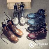 英倫風真皮工裝馬丁靴男復古情侶短靴子韓版潮流春季高幫馬丁鞋男