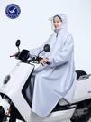 電動電瓶車帶袖雨衣男女款摩托車長款全身防暴雨加厚單人騎行雨披 智慧 618狂歡