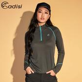 ADISI 女半門襟輕柔保暖速乾上衣AL1921050 (S-2XL) / 城市綠洲 (抗起球、鬆餅紋、排汗快乾、彈力舒適)