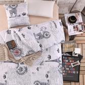 抱枕被子兩用辦公室午睡枕多功能枕頭被折疊毯汽車靠墊靠枕空調被 蜜拉貝爾