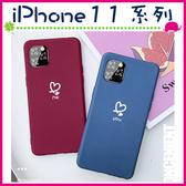 Apple iPhone11 Pro Max 液態套背蓋 文青風手機殼 水果矽膠保護殼 TPU手機套 全包邊保護套 愛心