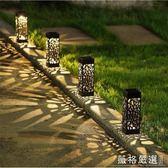 太陽能地插燈戶外防水園林景觀草地草坪燈花園別墅室外庭院氛圍燈-薇格嚴選