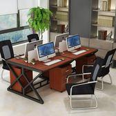 辦公桌 職員辦公桌簡約現代4/6人位辦公家具電腦桌椅組合工作位屏風隔斷 JD 玩趣3C