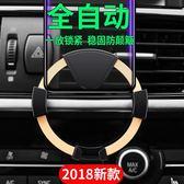 車載手機架汽車車用支架導航支