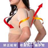 手臂塑身上衣側收副乳胸托背心 CX-26