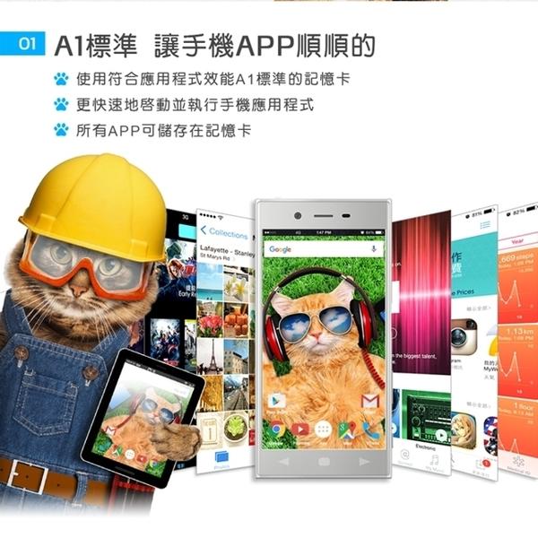 【免運費+贈收納盒】ADATA 32GB SD記憶卡 Premier micro SDXC UHS-I A1 V10 記憶卡X1【手機/平板/switch】