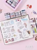 貓貓手帳和紙膠帶套裝 手賬素材手賬本工具彩色紙膠帶diy裝飾貼紙     原本良品