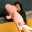 可愛恐龍毛絨玩具公仔大娃娃玩偶