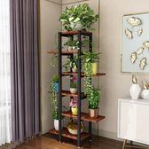 花架室內多層客廳陽臺特價鐵藝鋼木花盆架