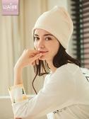 月子帽 月子帽產后春秋防風坐月子用品孕婦帽子產婦包頭巾純棉春夏季薄款 城市科技