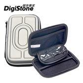 【免運費】DigiStone 3C多功能防震硬殼收納包(適2.5吋硬碟/行動電源/相機/記憶卡/3C產品)-銀色X1P