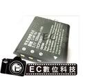 【EC數位】卡西歐 CASIO Exilim EX-ZR50 專用 NP160 NP110 日蕊防爆 NP-160電池