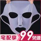 矽膠面膜罩 顏色隨機【AG03031】聖...