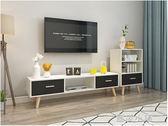 北歐 簡約現代電視櫃 客廳時尚茶幾電視櫃組合 電視機櫃小戶型igo 藍嵐