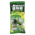 【美國原裝進口】MiNTiES猛特斯│清新低脂潔牙骨-中型大型犬 隨手包