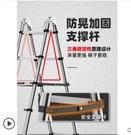 伸縮/折疊梯 置邁 家用多功能升降樓梯伸...