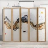 簡約現代抽象屏風隔斷實木中式折屏折疊移動辦公室客廳酒店裝飾墻yxs 新年禮物