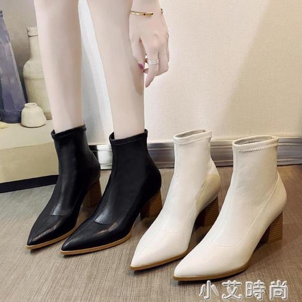 尖頭粗跟短靴女ins潮2020春秋季新款黑色百搭英倫風網紅瘦瘦單靴 小艾新品