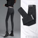 牛仔褲女修身顯瘦鉛筆褲長褲2020年秋冬新款緊身高腰小腳褲子 蘿莉新品