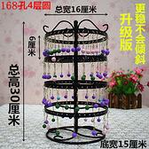 桌面多層首飾架展示架飾品架公主耳環架子韓國耳釘子架盒子旋轉 酷男精品館