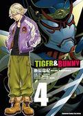 TIGER & BUNNY(4)