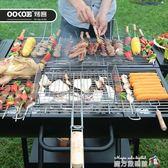 oooe烤客 戶外家用燒烤爐木炭 商用庭院BBQ燒烤架肉串爐子5人以上 魔方數碼館igo